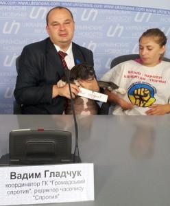 10-07-2012Kuzheliha-Gladchuk3-2-248x300