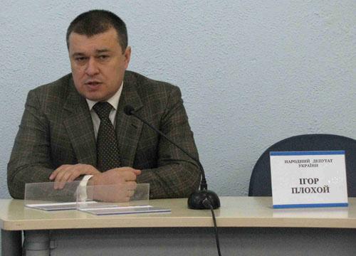Игорь Плохой считает судебную реформу необходимой