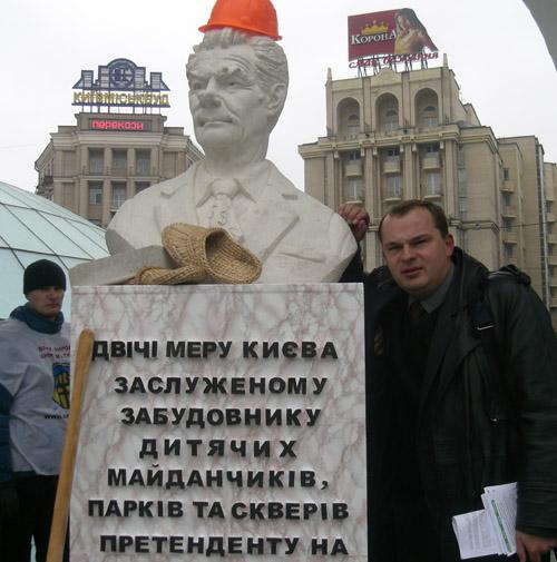 Вибори Київського міського голови: Гладчук проводжає прораба Омельченка на пенсію