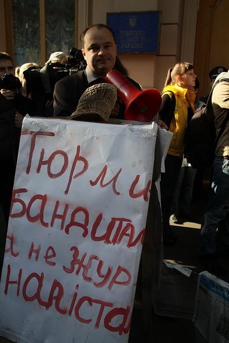 Gladchuk-na-mitingu-proti-zakonu-Zhuravskogo1