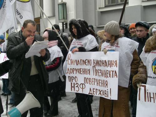 На фото мітинг з вимогами повернути державі вкрадений олігархами Кучми Нікопольський завод феросплавів