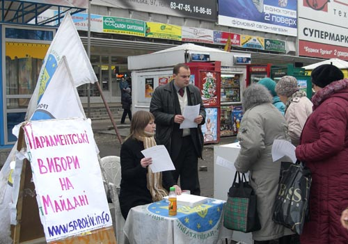 Парламентські вибори на майдані у Черкасах