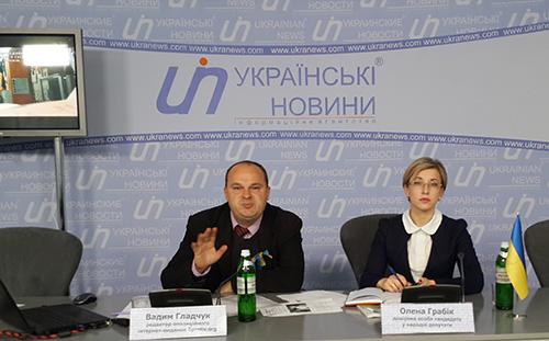 На фото Вадим Гладчук та Олена Грабік