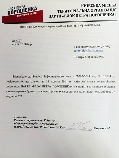 Levchenko-Yuryi-navral1