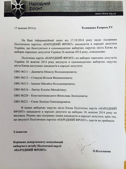 Levchenko-Yuryi-navral2
