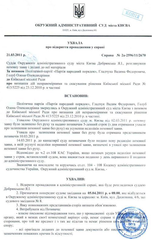Sud-pivo-maf-vidkr-prov1-small
