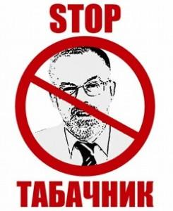 Tabachnik-Dmitro10-245x300