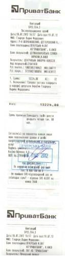 groshova-zastava-Gladchuk-127x500