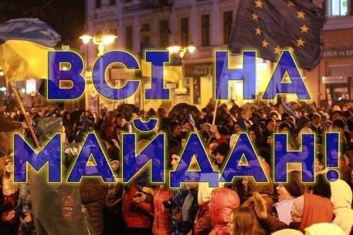 na-Maidan2-500x333