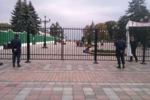 parkan-Rada2-300x200