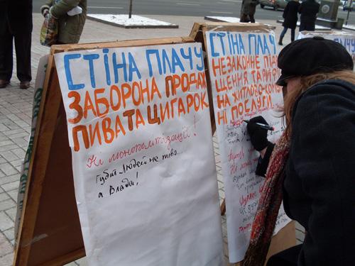 На фото: одна из протестных акций Партии Народный порядок против незаконных решений столичных властей
