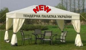 tender-palata-new1-300x174