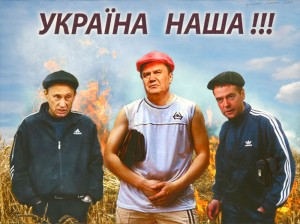 ukr-nasha1-300x224