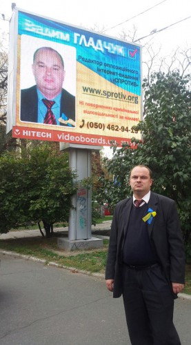 На фото Вадим Гладчук возле видеоборда 25 сентября 2012 года