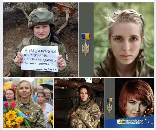 ukrgirl-army1